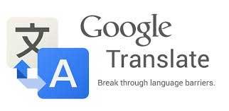 구글(google) 변역기